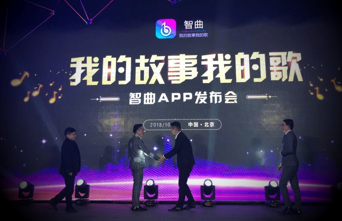 Zing Music Partners With Chinese Music Competition For Greater Market Reach